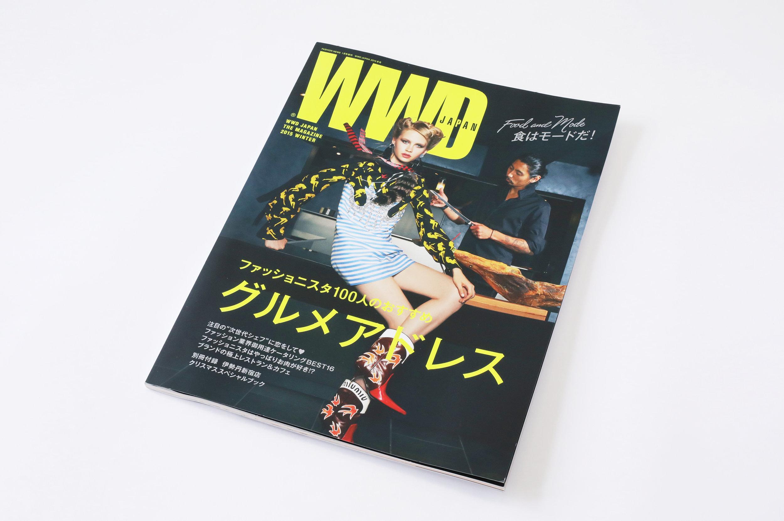 WWD_magazine39.jpg