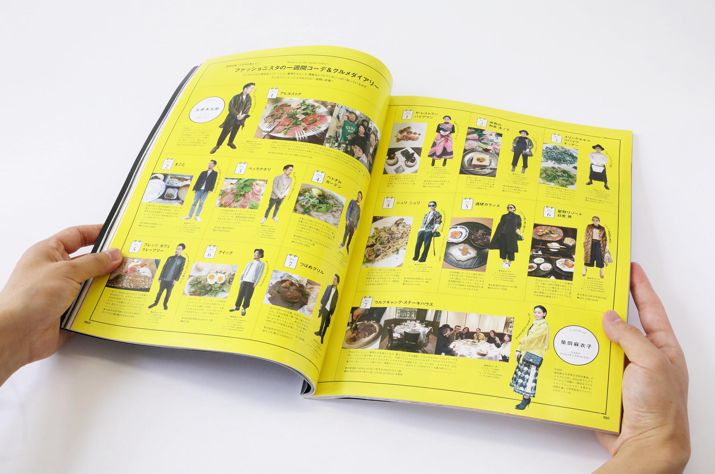 WWD_magazine42.jpg