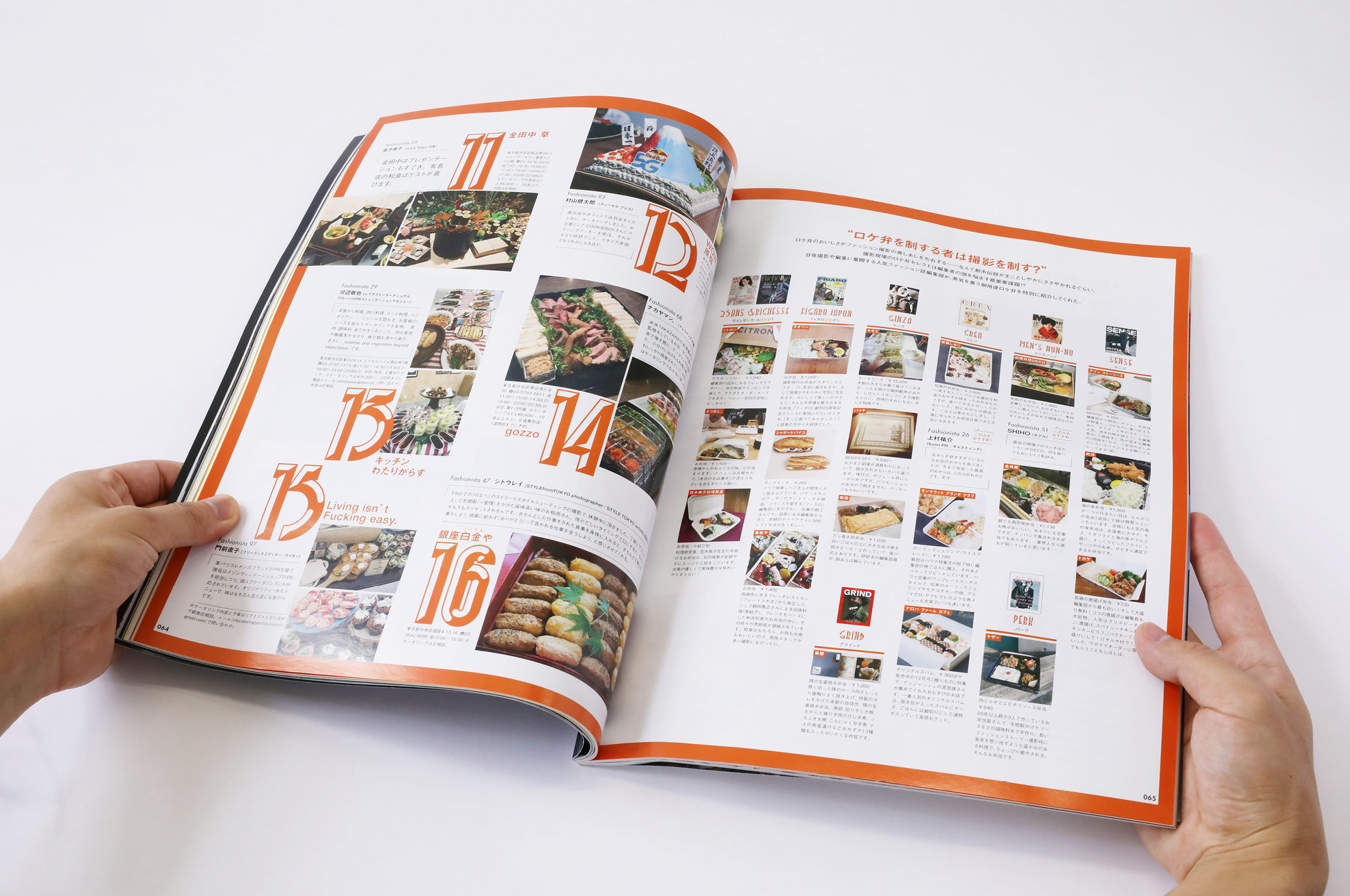 WWD_magazine44.jpg
