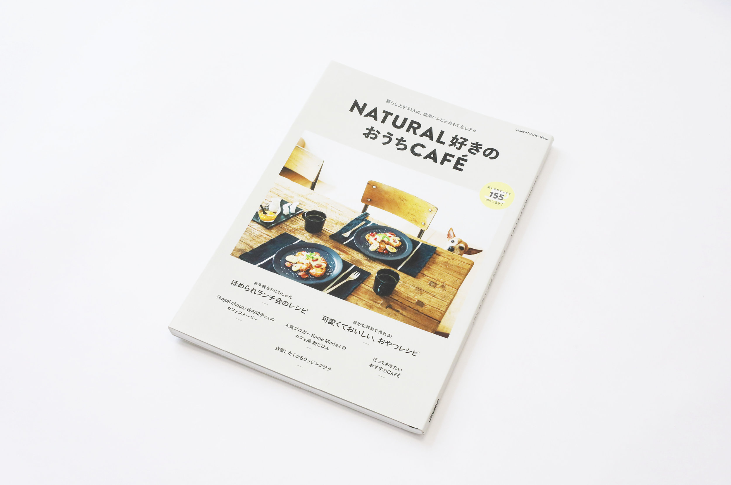 naturalcafe.jpg