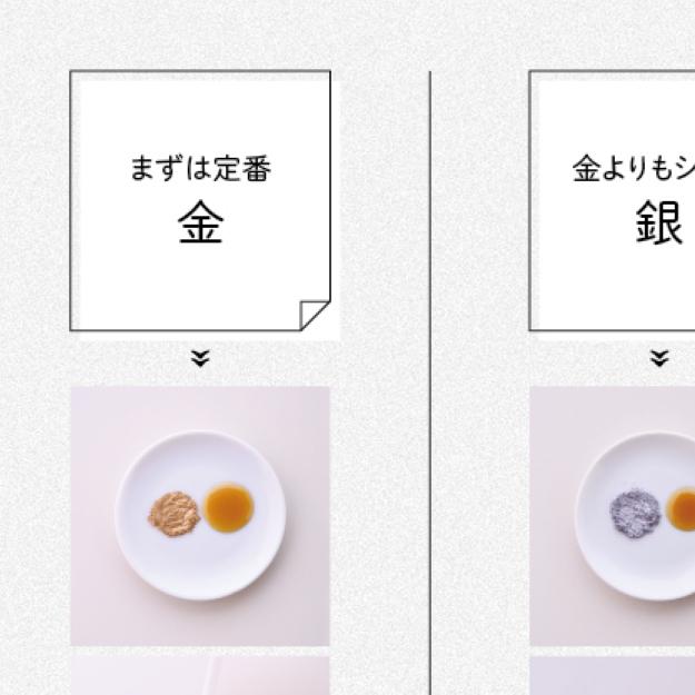 20181204_S_kintsugi_3.jpg