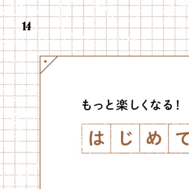 20181204_S_kintsugi_6.jpg