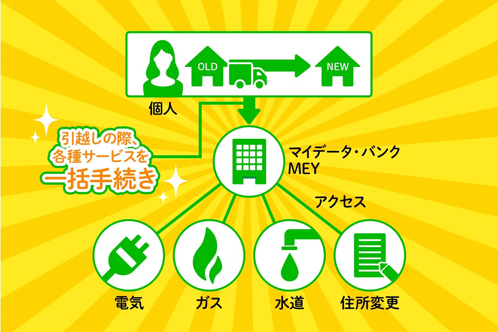 MEY_1105+_4.jpg