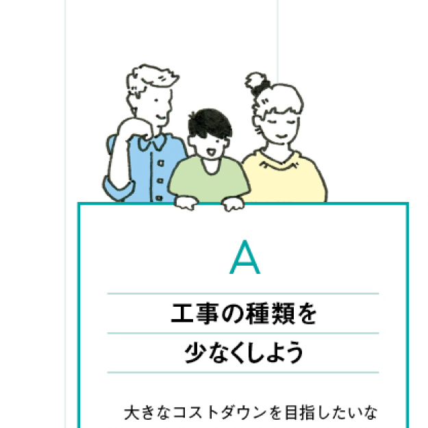 20181204_S_Housing_5.jpg