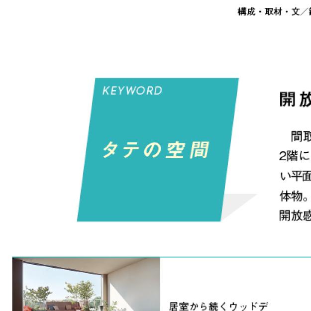 20181204_S_Housing_6.jpg
