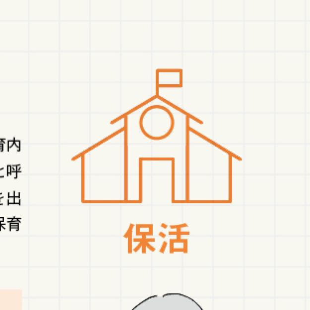 20181204_S_Housing_22.jpg