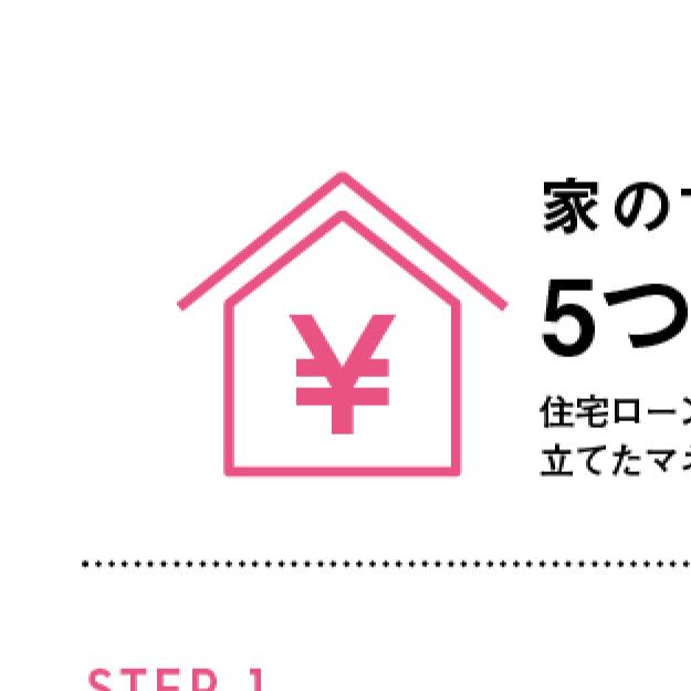 20181204_S_Housing_23.jpg