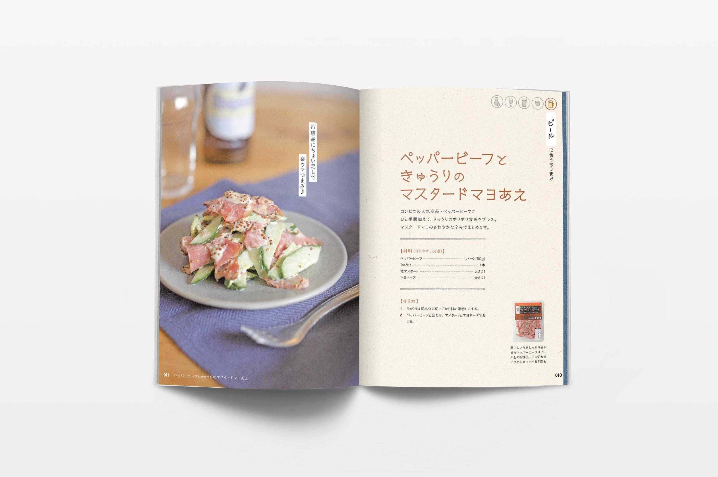 20181207_Izakaya_.jpg