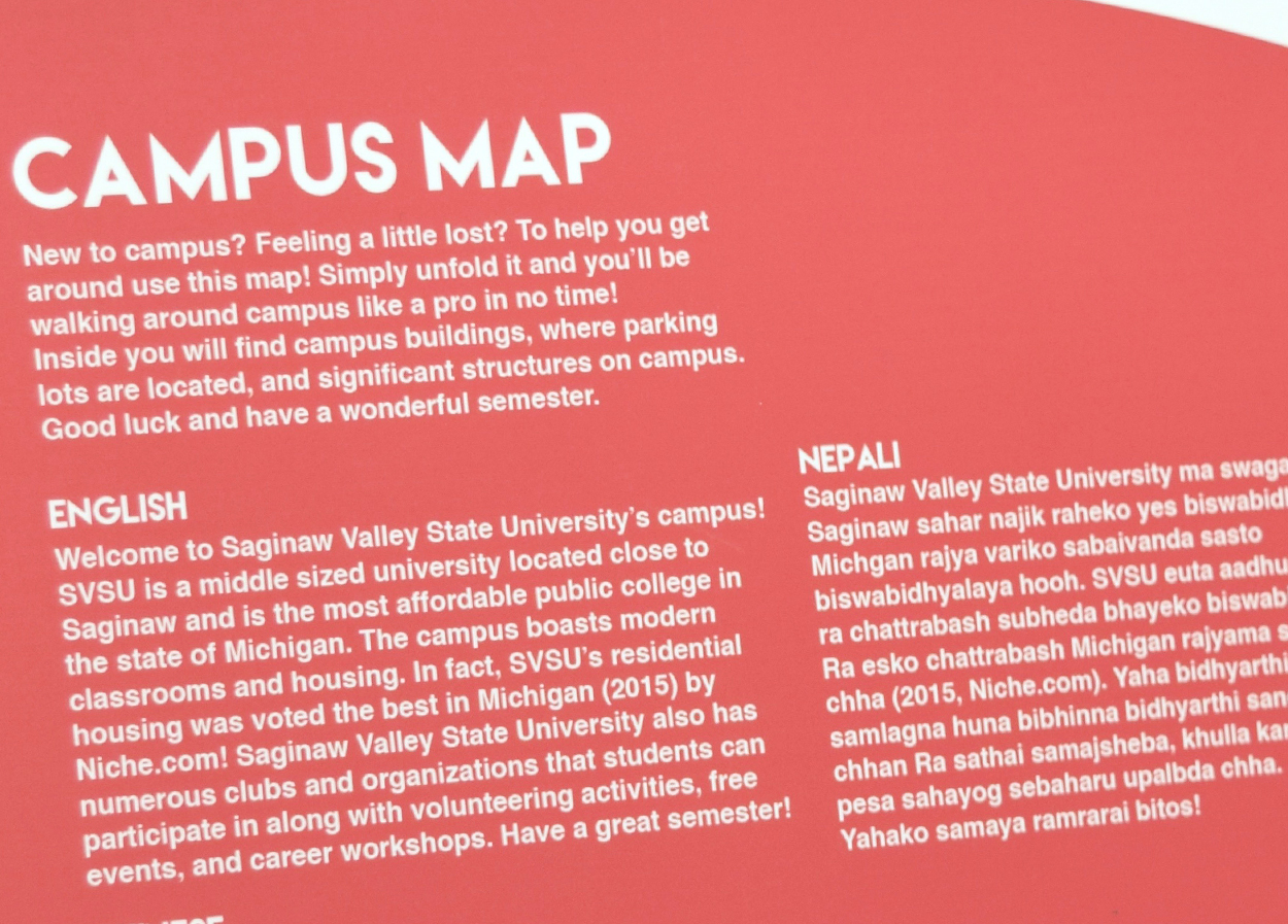 campusmap4.jpg