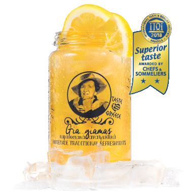 giagiamas_lemon-superior-taste-awards.png