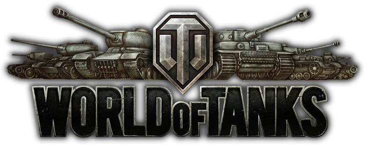 Logo-world-of-tanks.png
