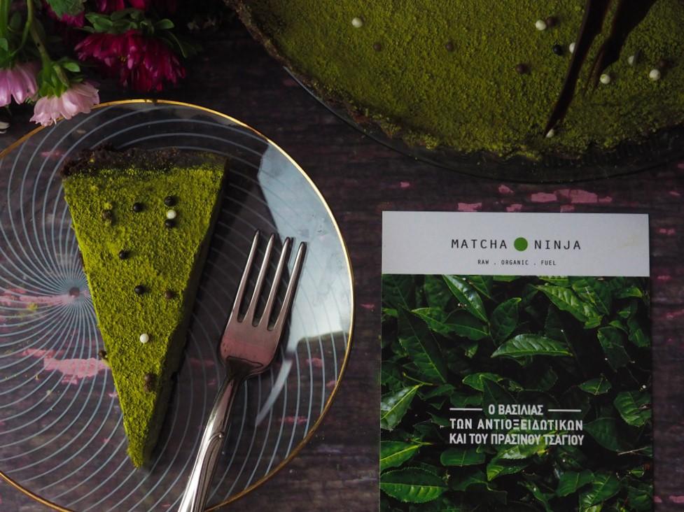 matcha-chocolate-tart-6.jpg