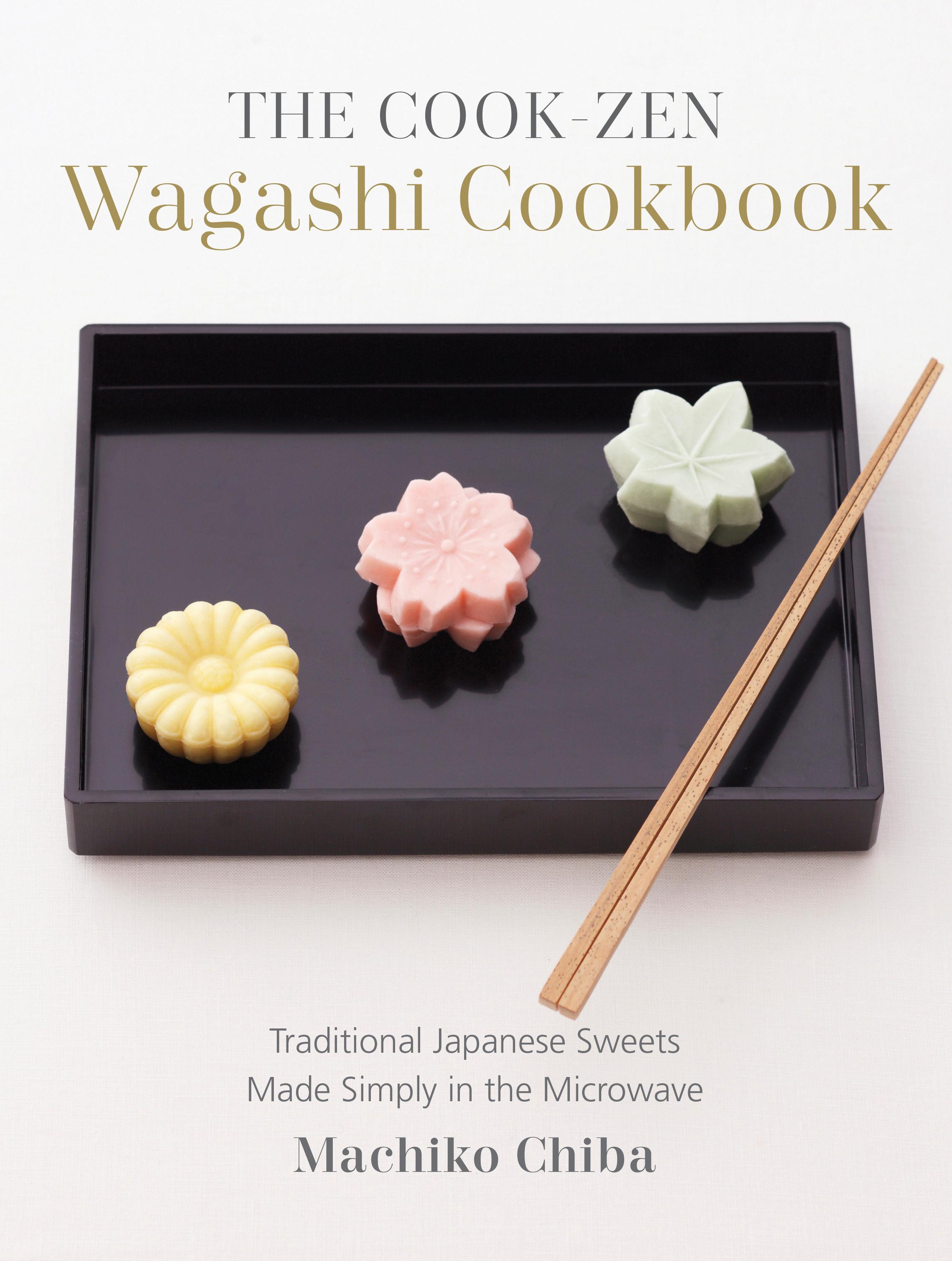 Wagashi_FrontCover.jpg