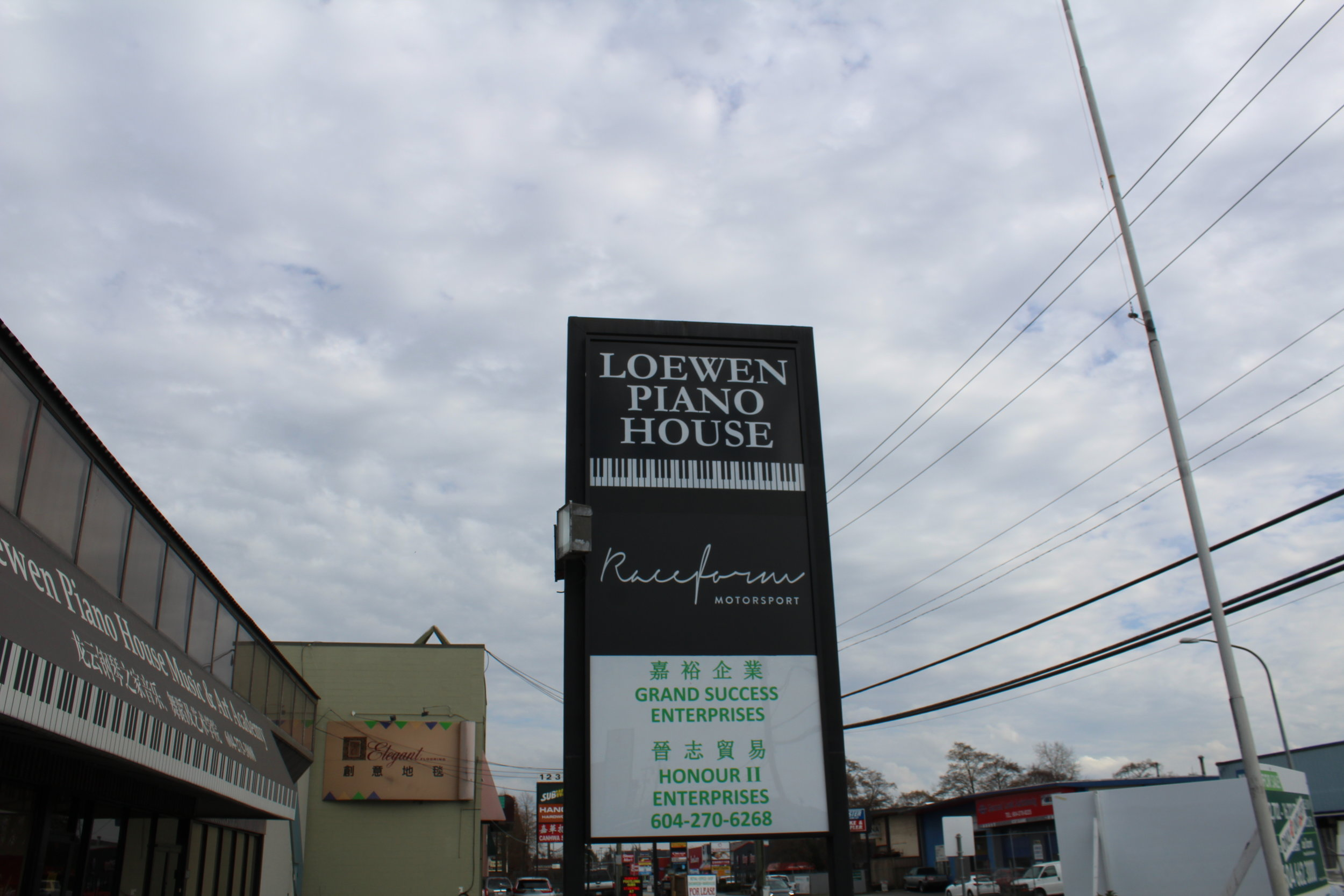 Gallery — Loewen Piano House - Greater Vancouver's Premier Piano Center