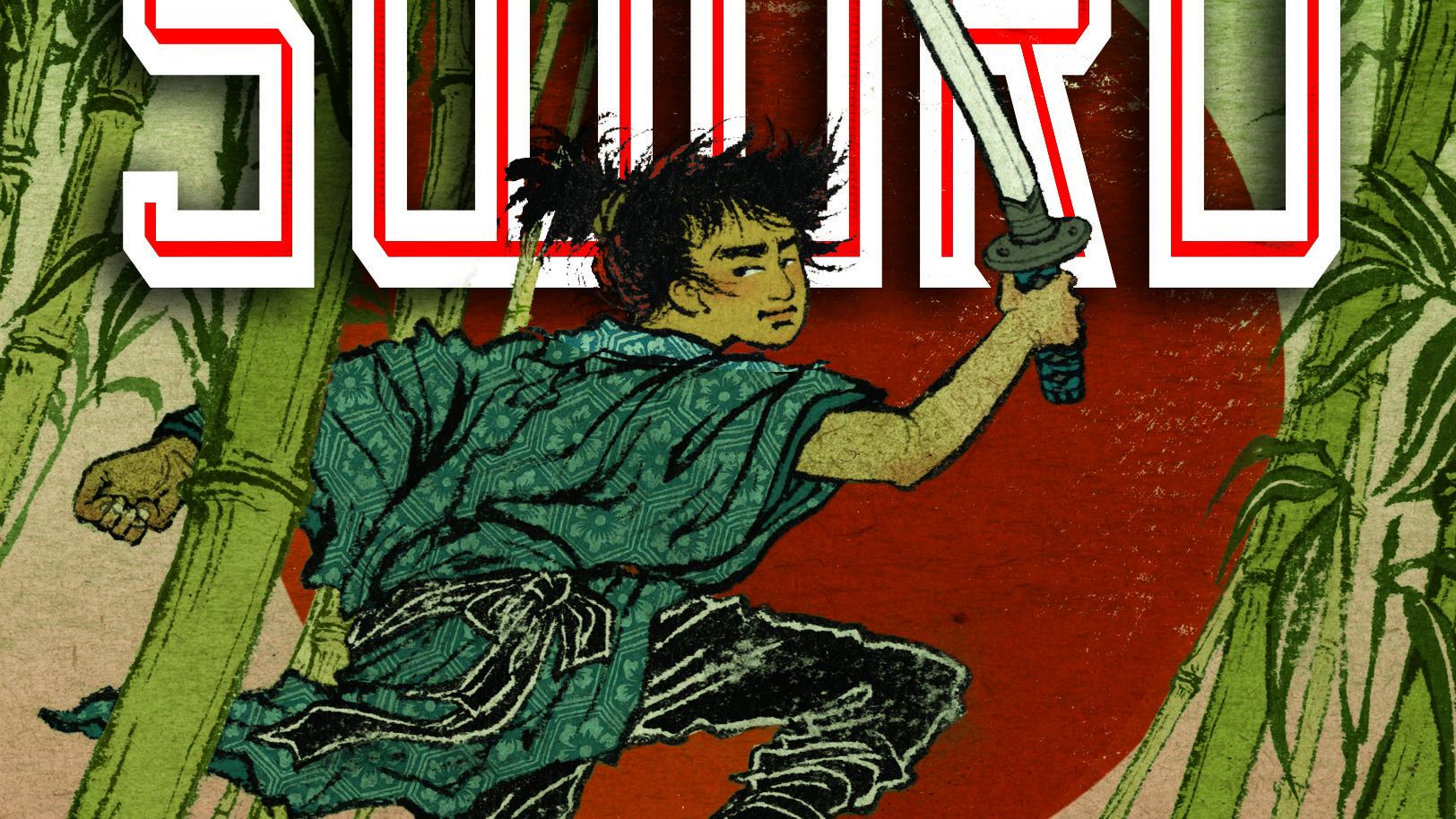 bamboo-sword-banner.jpg