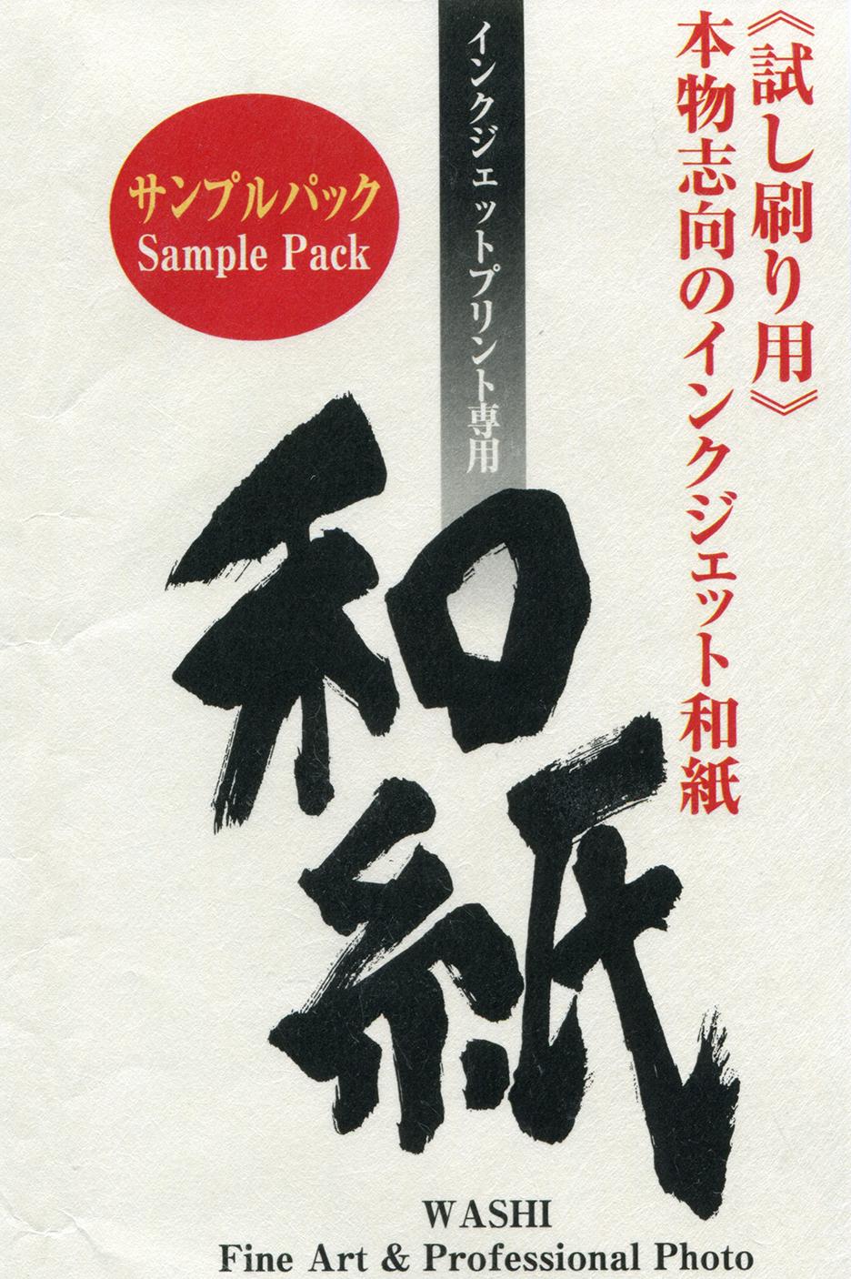 WashiSample.jpg