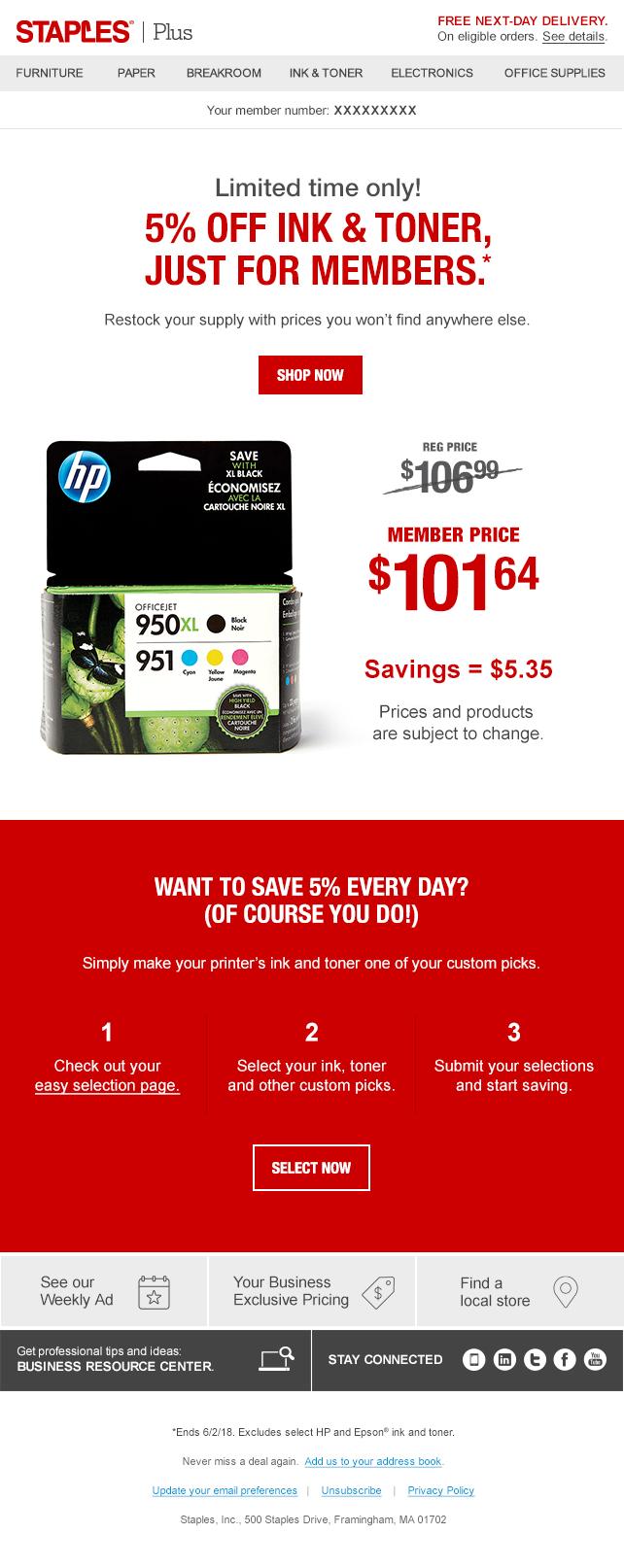 digital-membership-plus_email.jpg