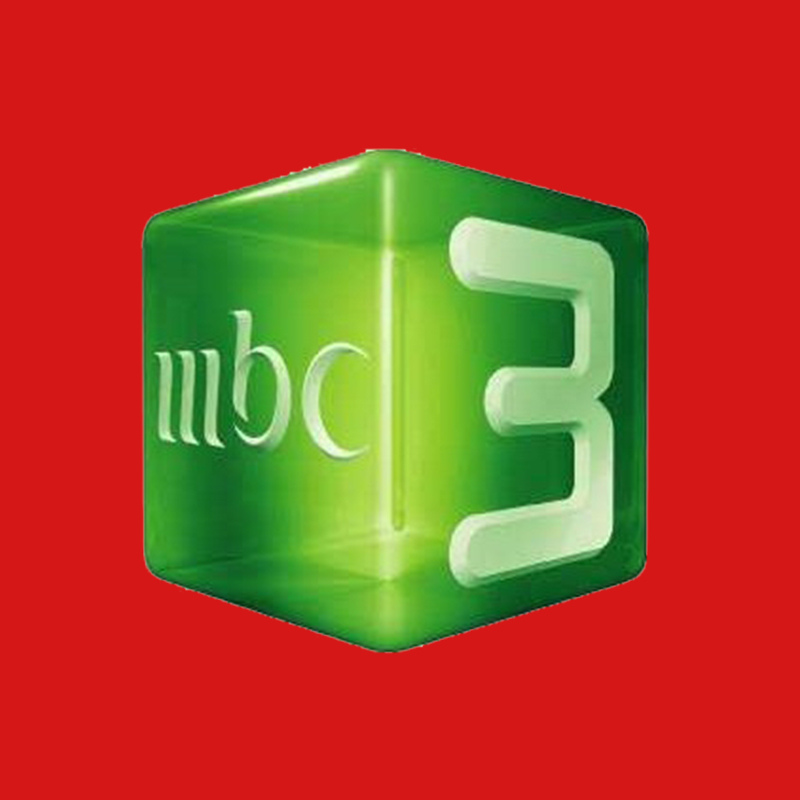 Splash_Website_LOGOS_MBC3_800x800px.jpg