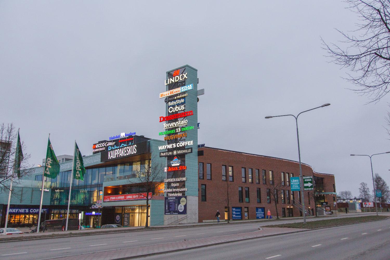 Lielahtikeskus, Tampere