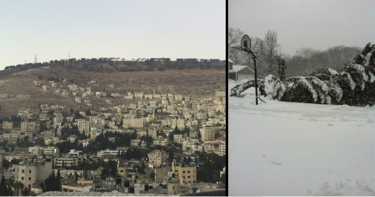 The cold of Rhode Island looks even worst next to the beautiful view of Nablus from the balcony.