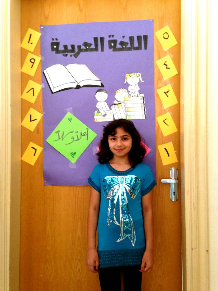Razan, a fourth-grader in TYO's Academic Support program.