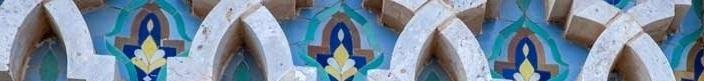 painted-tiles-seville-yoga-retreat-september.jpg