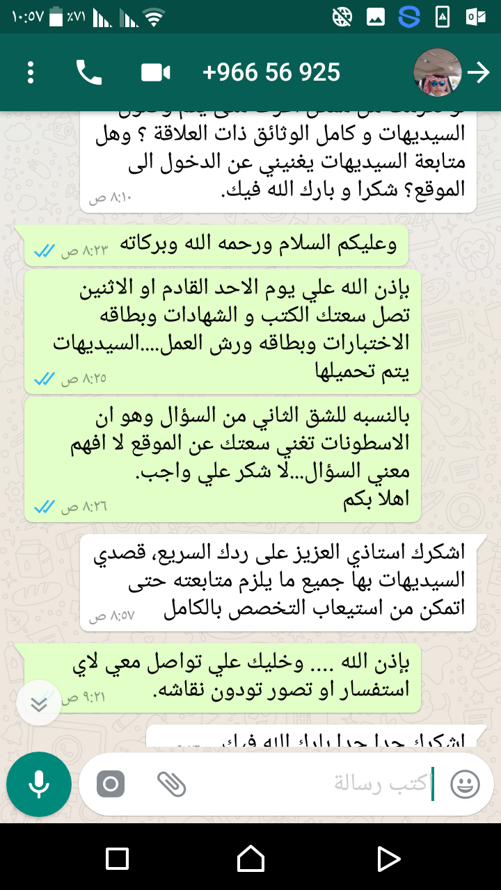 Screenshot_٢٠١٨١٠٢٠-١٠٥٧١١.png