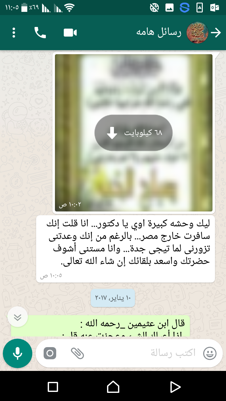 Screenshot_٢٠١٨١٠٢٠-١١٠٥٤٦.png