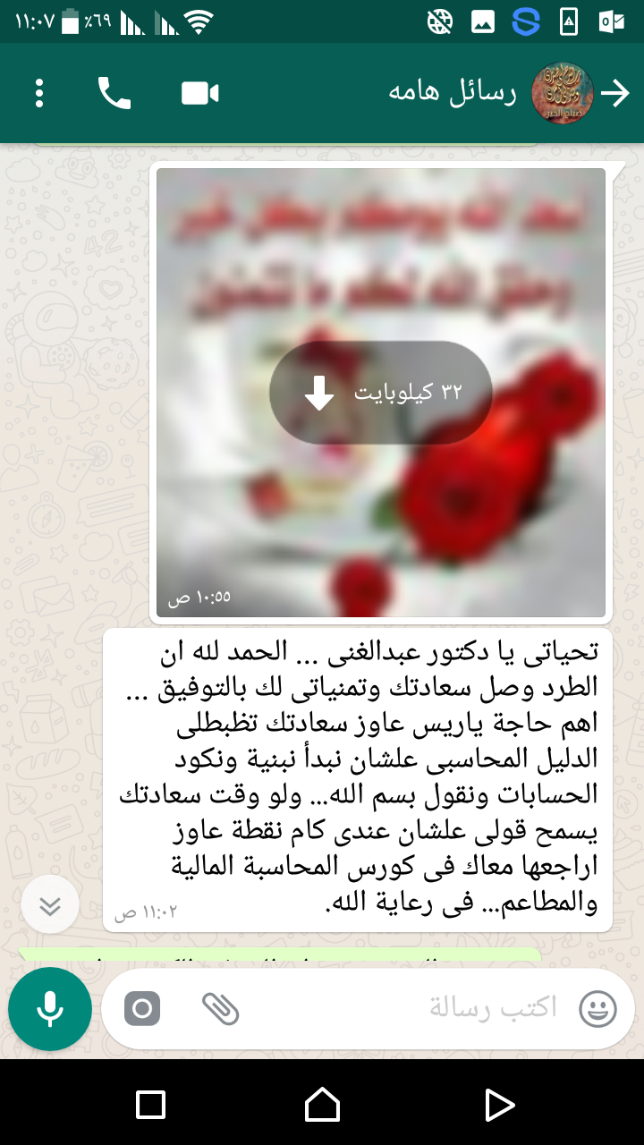 Screenshot_٢٠١٨١٠٢٠-١١٠٧١٩.png