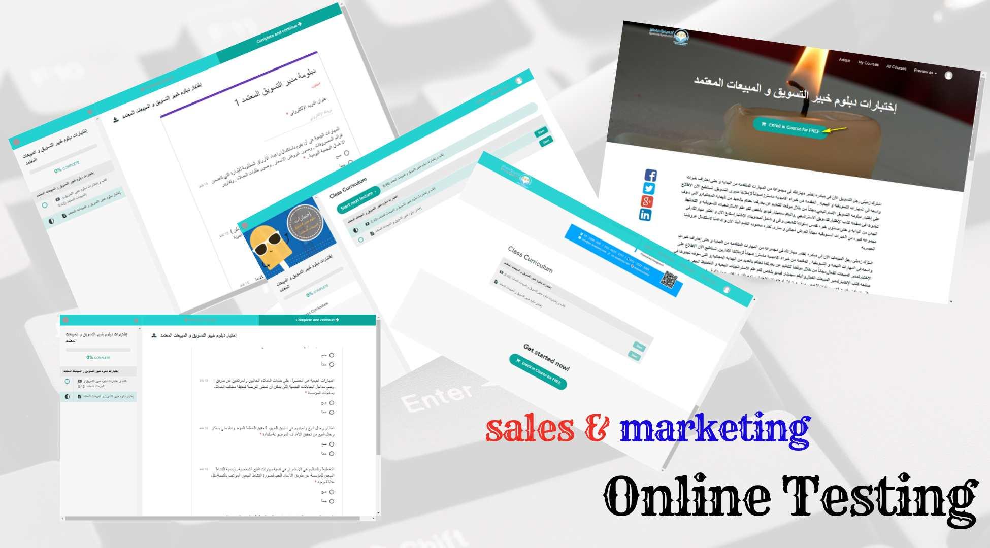 خبير التسويق و المبيعات