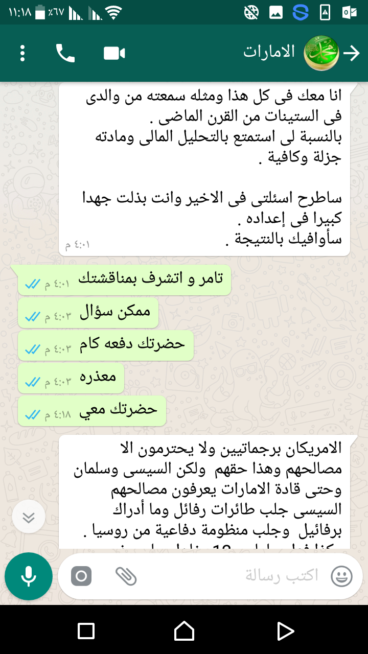 Screenshot_٢٠١٨١٠٢٠-١١١٨٠٢.png