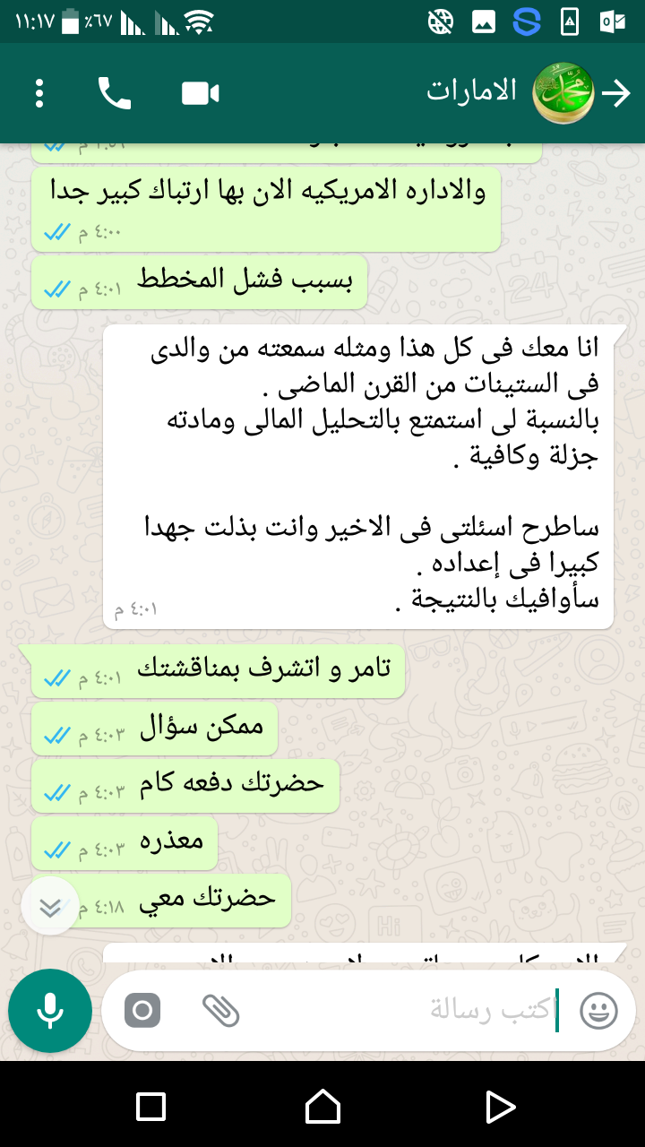 Screenshot_٢٠١٨١٠٢٠-١١١٧٥٤.png