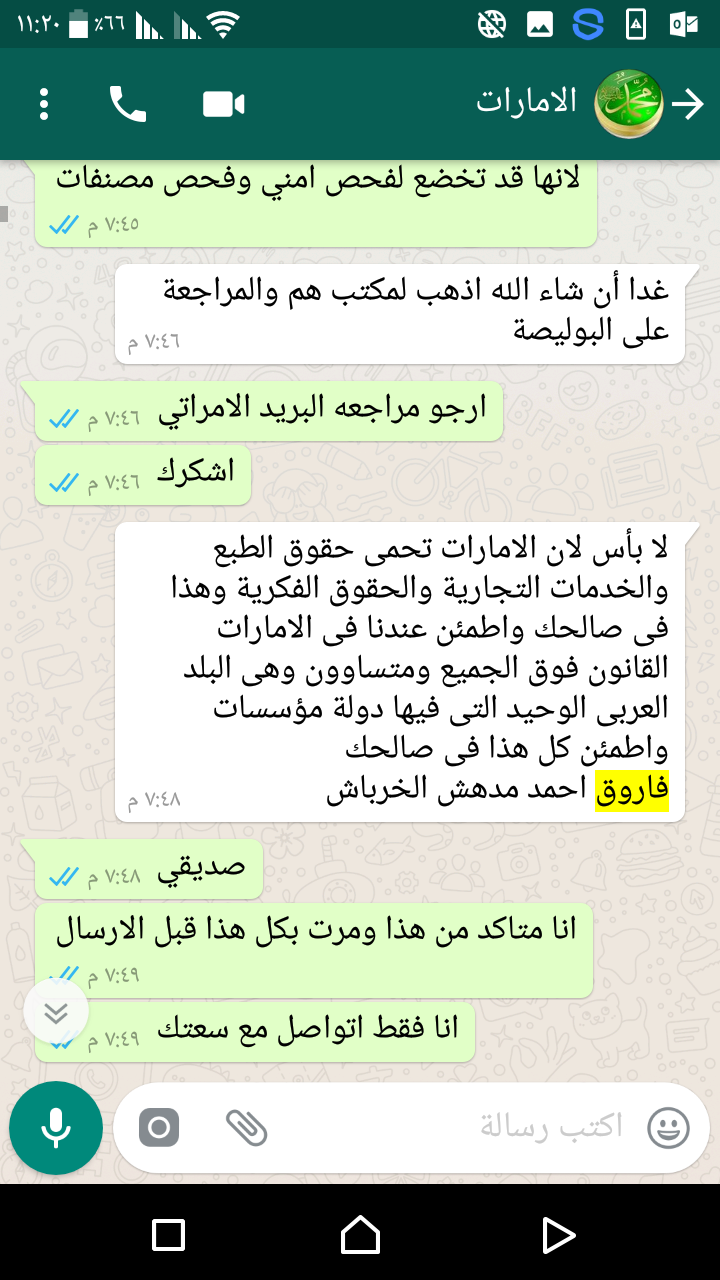 Screenshot_٢٠١٨١٠٢٠-١١٢٠٢٧.png