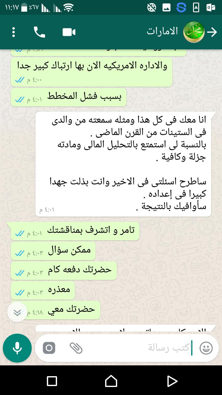Screenshot_٢٠١٨١٠٢٠-١١١٧٥٤.png