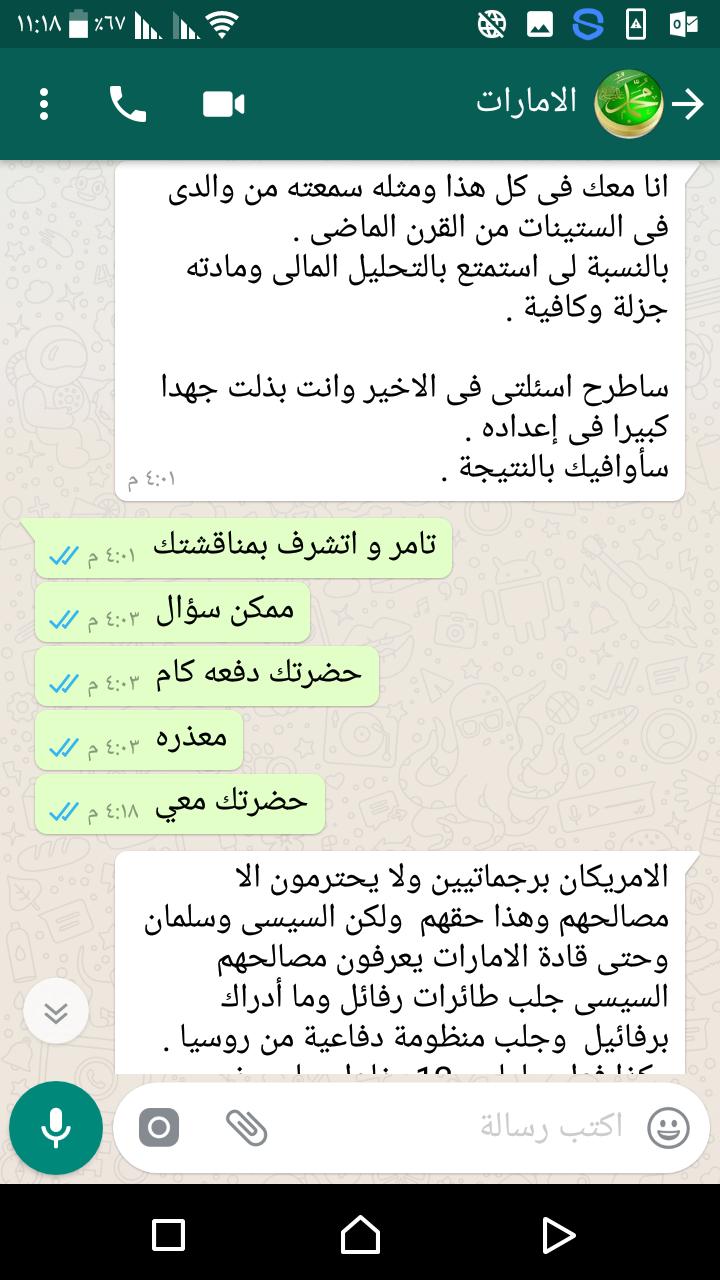 Screenshot_٢٠١٨١٠٢٠-١١١٨٠٢.png