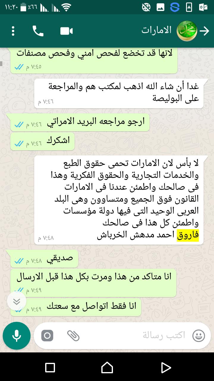 Screenshot_٢٠١٨١٠٢٠-١١٢٠٢٧.png