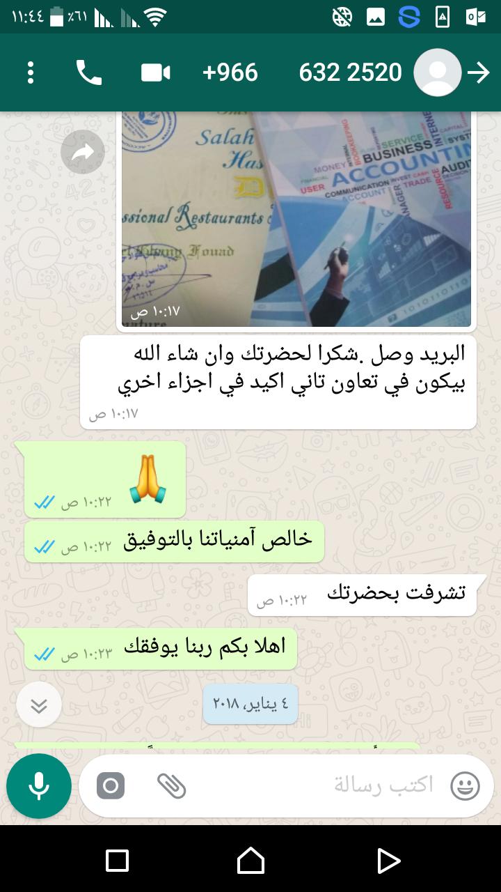 Screenshot_٢٠١٨١٠٢٠-١١٤٤٢١.png