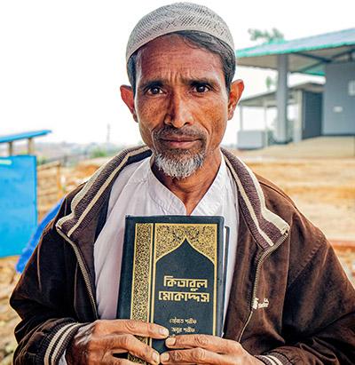 Rohingya_Bible.jpg