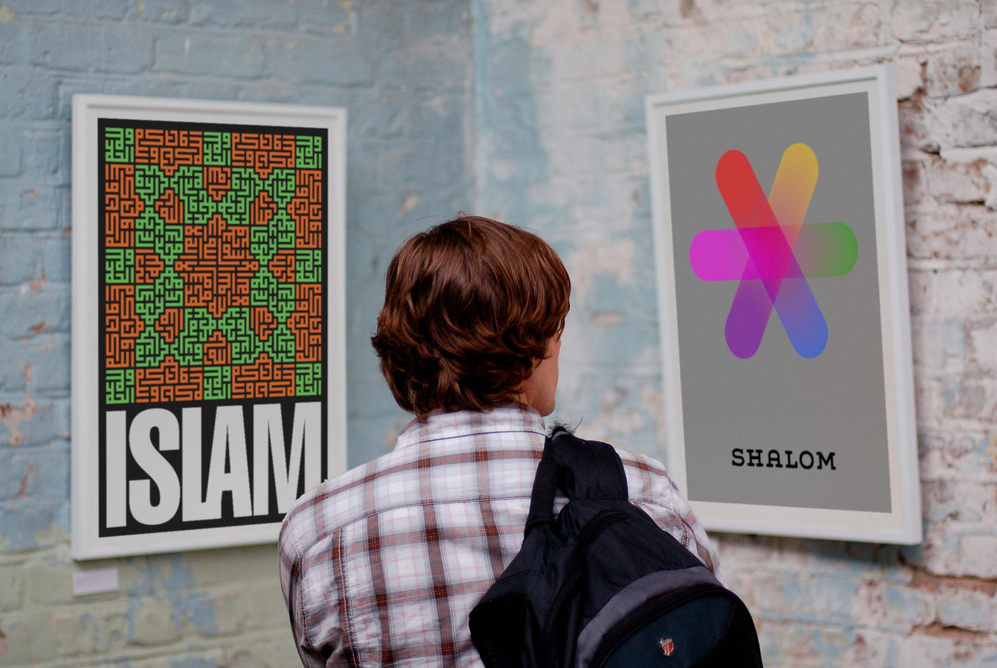SHALOM-ISLAM-gabriel-benderski