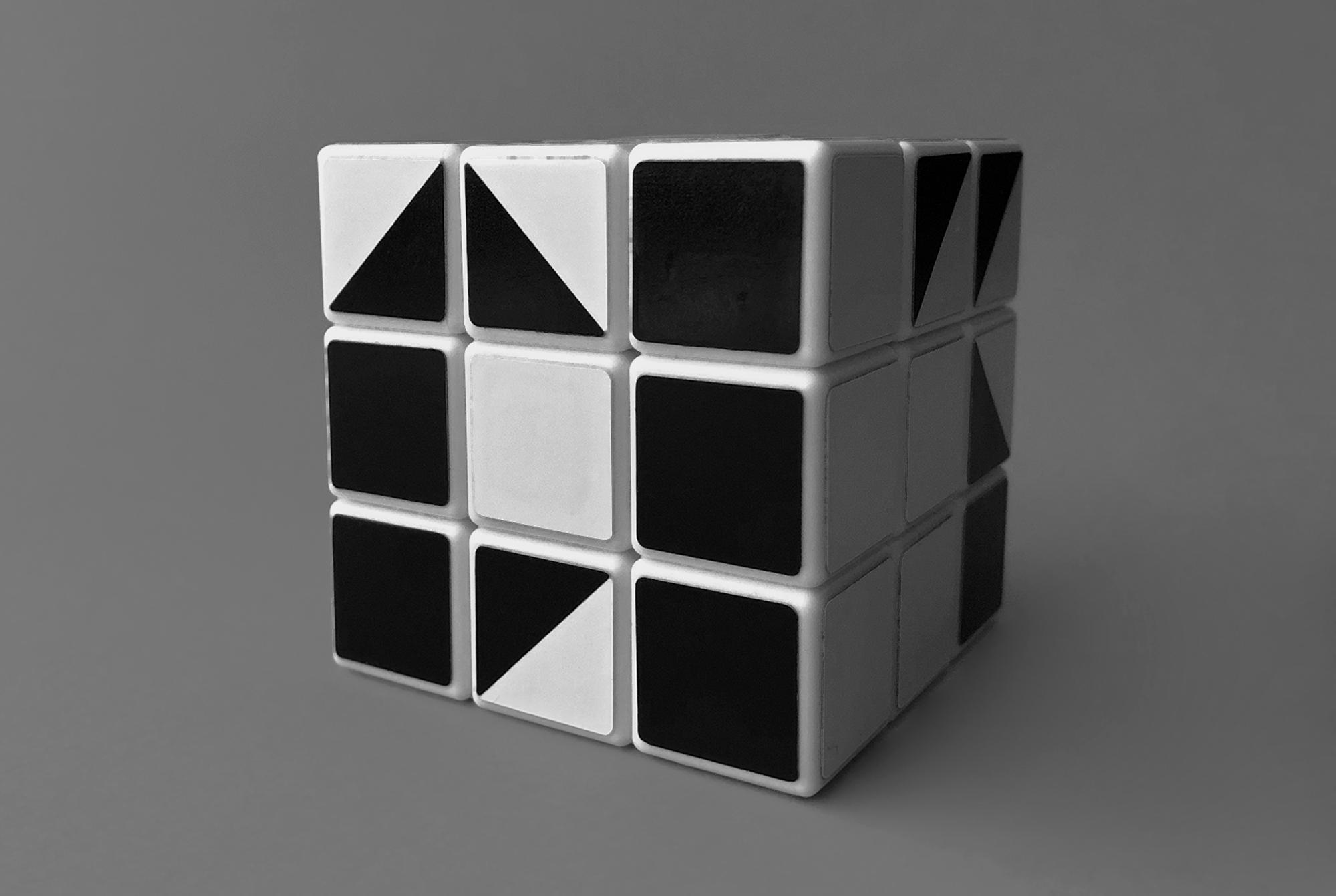 664a Rubik Cube