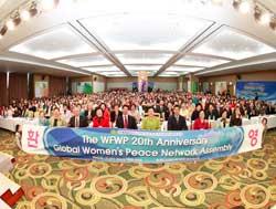1st GWPN Assembly 2012