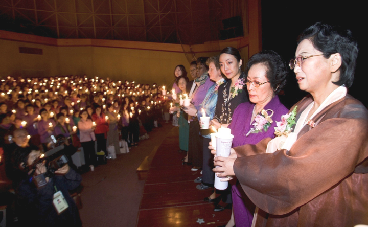700 international women leaders gathered in Mt. Kumgang, North Korea for WFWPI's Convention in 2007