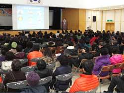 2012Forum_Chungju.jpg