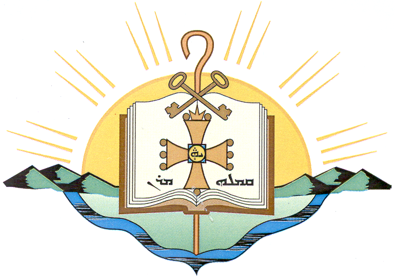 Assyrian Church of the East Passion of Blessed Mary Movie