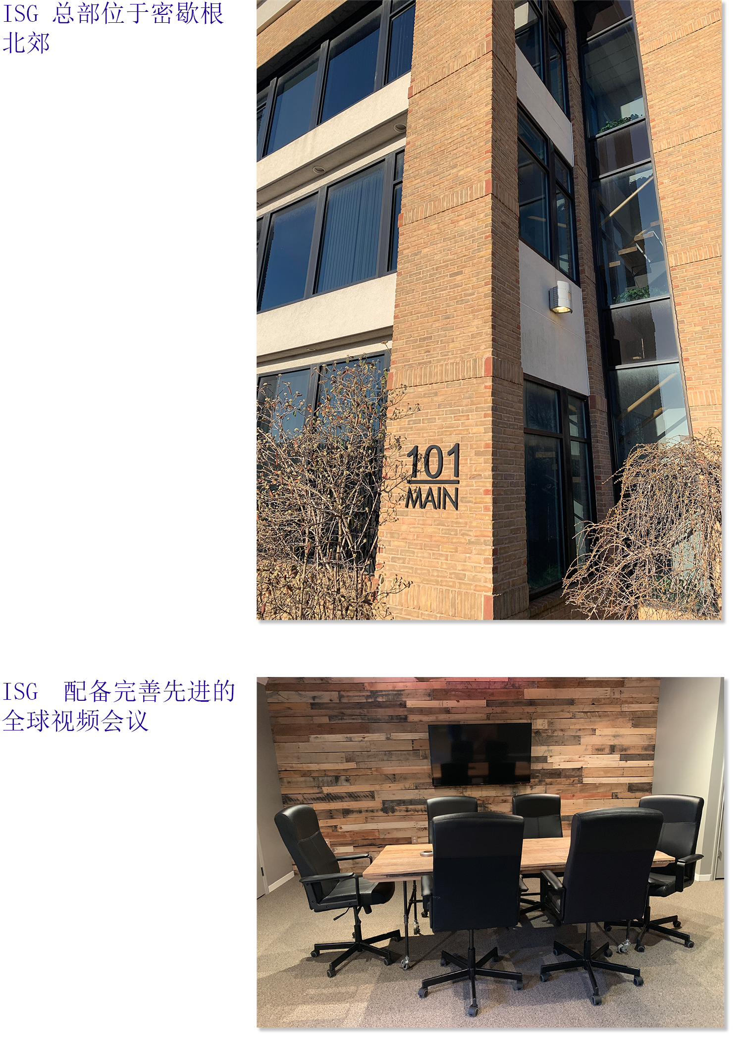 Office pictures - chinese.png