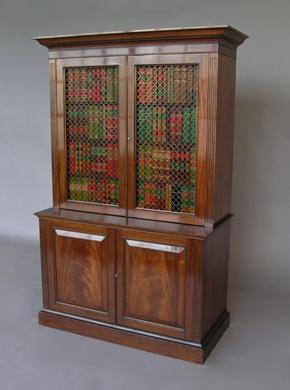 Mahogany Bookcase Cabinet