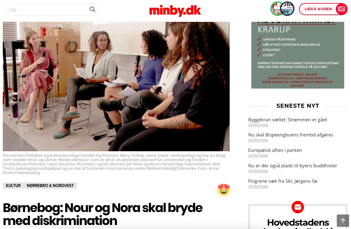 """""""Børnebog: Nour og nora skal bryde med diskrimination"""" - Min by"""