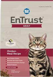 entrust cat.jpg