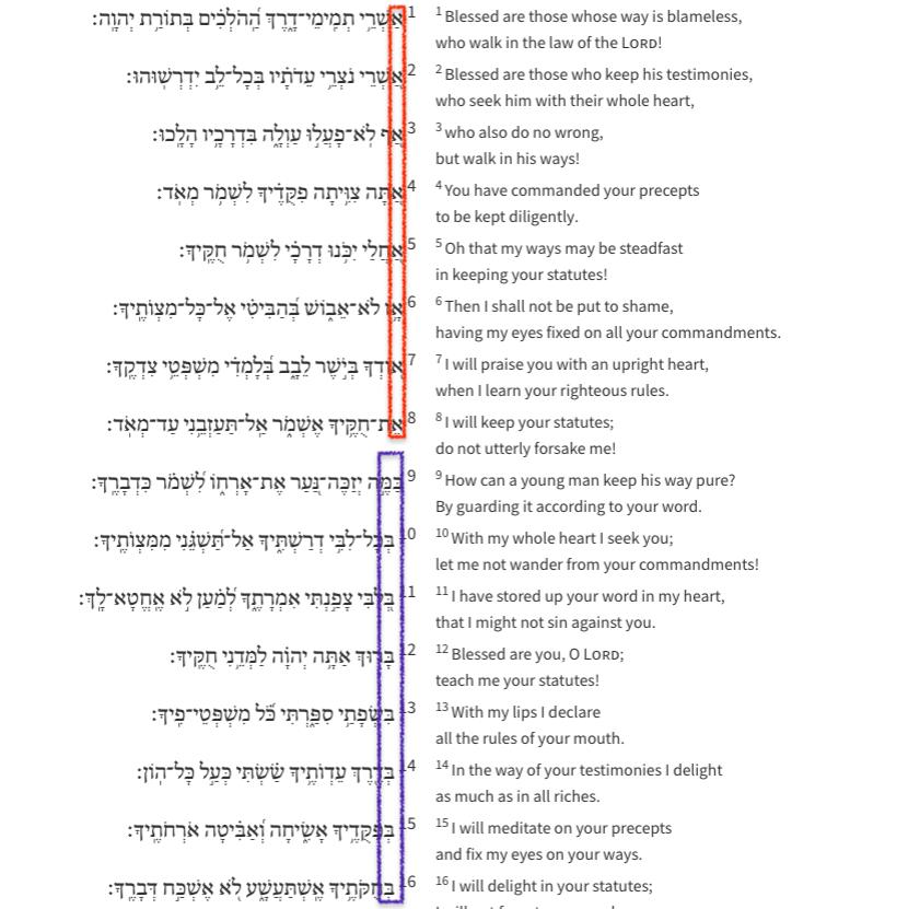 Hebrew-Acrostic-2.png