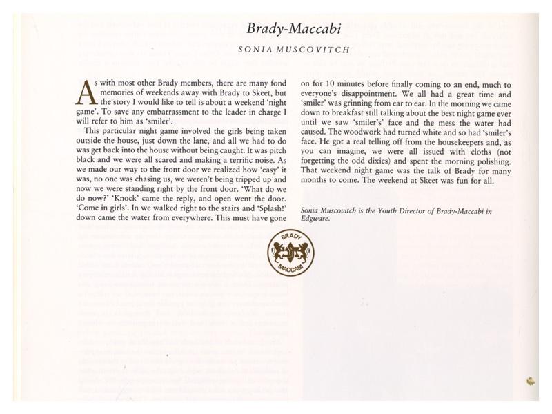 P114 Brady Maccabi